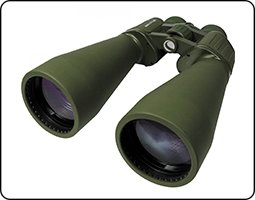 Large binoculars