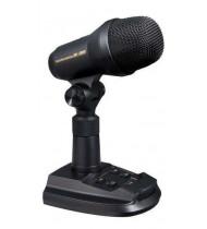 Yaesu M-100 Base Microphone